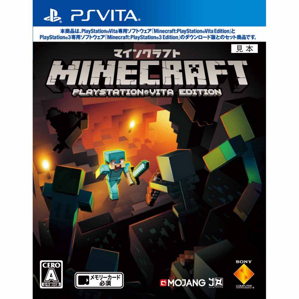 [PSVita] minecraft Minecraft: PlayStation Vita Edition (20150319)