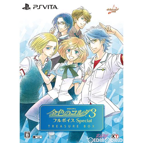 【新品即納】[PSVita]金色のコルダ3 フルボイス Special(スペシャル) トレジャーBOX(限定版)(20180920)