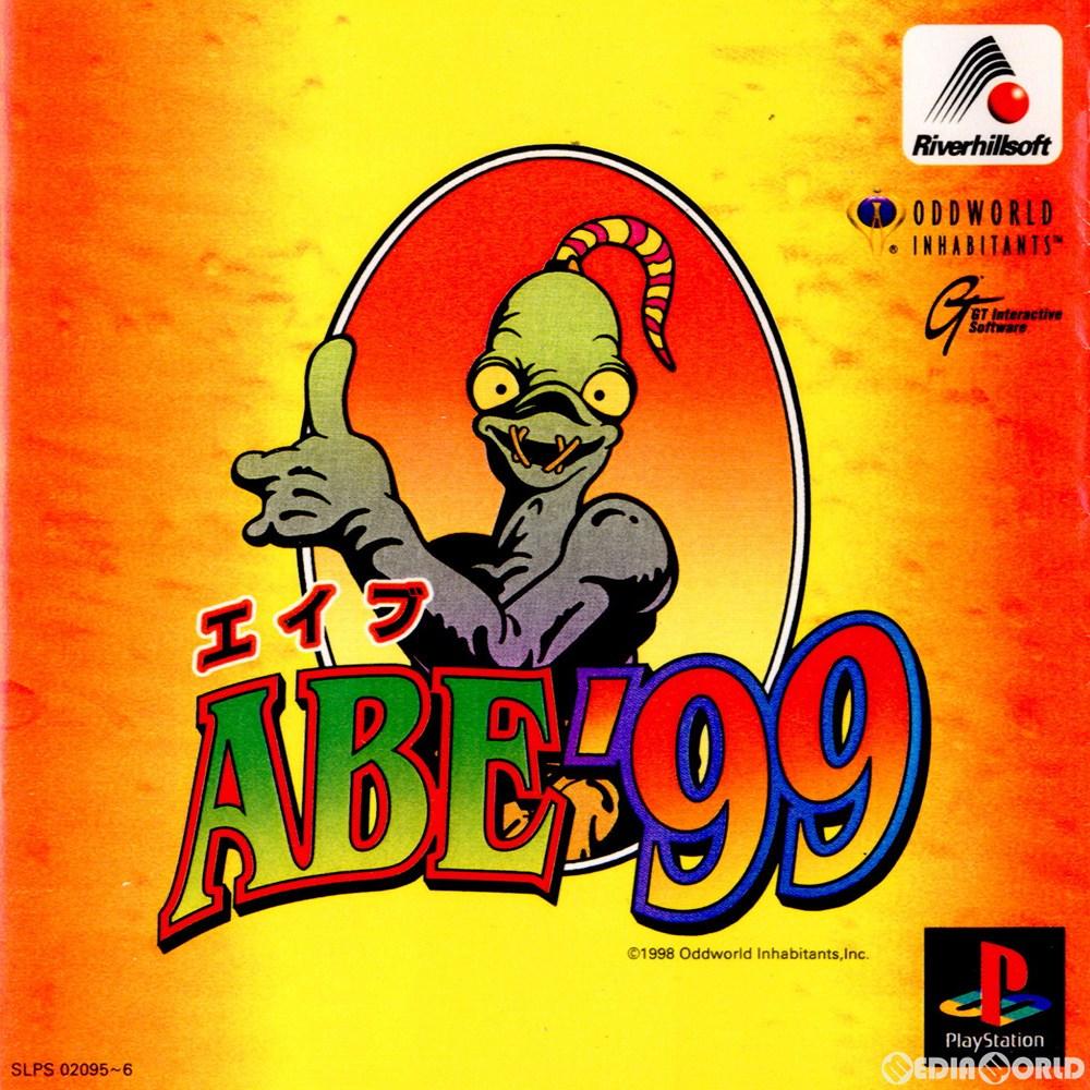 【中古】[PS]ABE'99(エイブ99)(19990826)