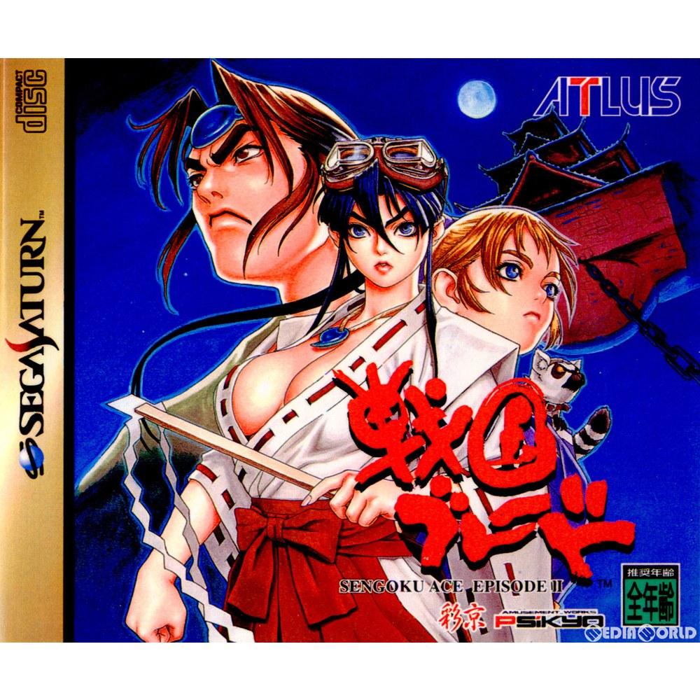 【中古】[SS]戦国ブレード SENGOKU ACE EPISODE II(19961122)