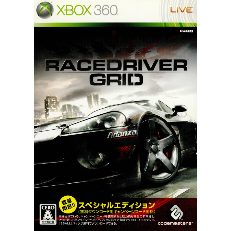 media world xbox360 racedriver grid race driver grid special