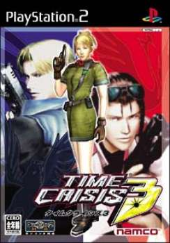 time crisis ps2