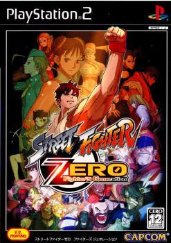 Media World Ps2 Street Fighter Zero Fighters Generation Street