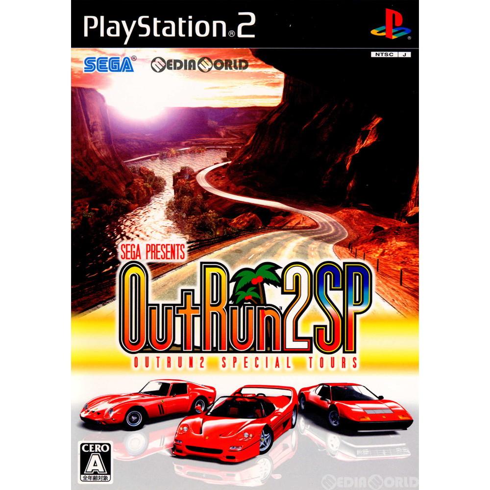 【中古】[PS2]OutRun2 SP(アウトラン2 スペシャルツアーズ) 初回限定版(20070208)