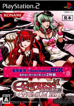 【中古】[PS2]beatmania IIDX 16 EMPRESS + PREMIUM BEST(ビートマニアIIDX16 エンプレス+プレミアムベスト)(20091015), イエノミ!:bde3a006 --- homeagent.jp