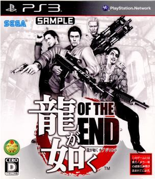 [PS3]용이 여구OF THE END(오브 디 엔드)(20110609)