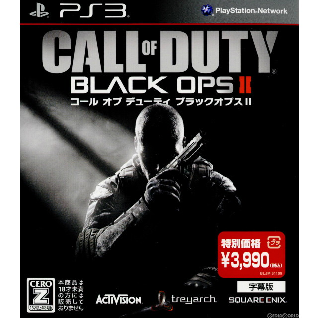 [PS3] call of duty black Ops II(Call of Duty Black Ops 2) (subtitles  version) (cheap edition) (BLJM-61109)(20130905)