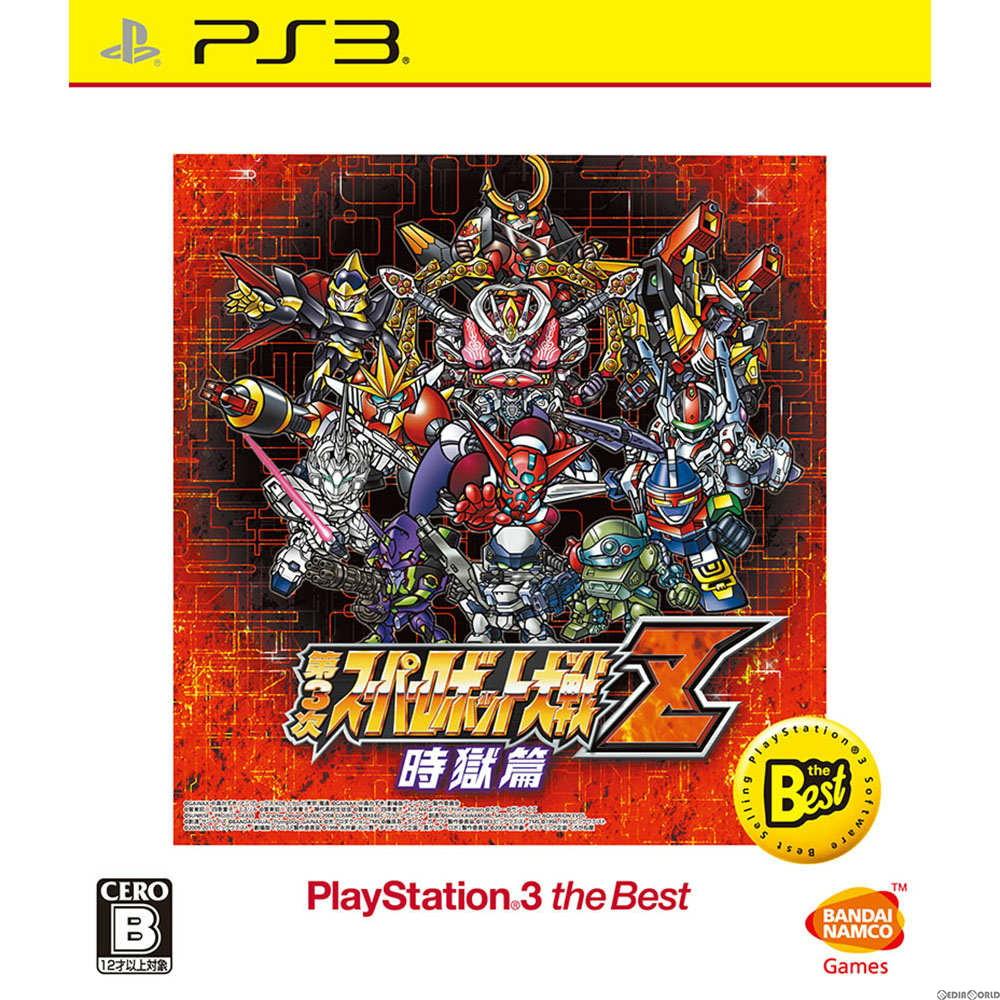 [PS3] No  3: Super Robot Wars Z: prison-hen (jigokuhenn) PlayStation 3 the  Best (BLJS-50041) (20150129)