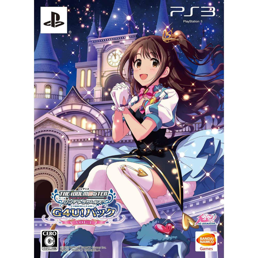 Anime In Game: Media World: [PS3] TV Anime Idolmaster Cinderella G4U