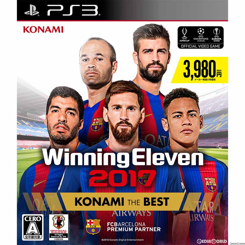 [PS3] winning eleven 2017 (Winning Eleven 2017) KONAMI THE  BEST(BLJM-61356)(20170413)