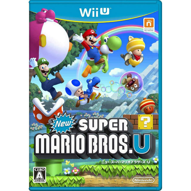 It is [WiiU]New Super Mario Brothers U(20121208) [there is no cover manual]