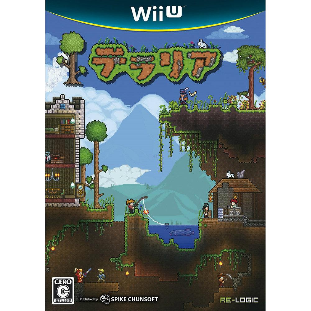 [WiiU] Terra rear (Terraria)(20160915)