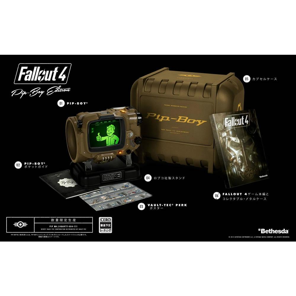 【中古】[PS4]Fallout 4(フォールアウト4) Pip-Boyエディション(限定版)(20151217)