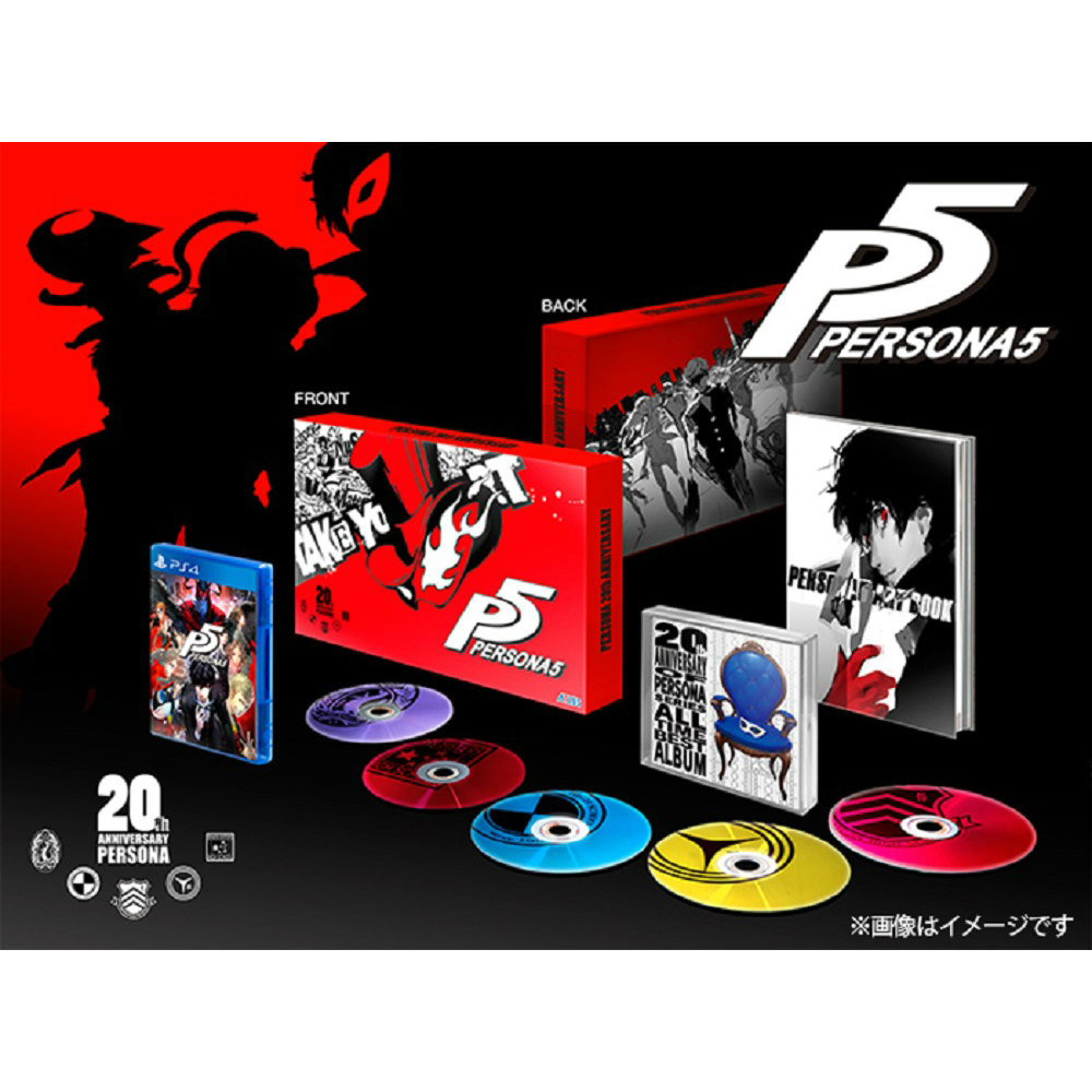 Media World Ps4 Persona 5p5 Gorgeousness 20th Anniversary Sony Playstation 4 Cod Call Of Duty Limited Edition Non Dvd 20160915