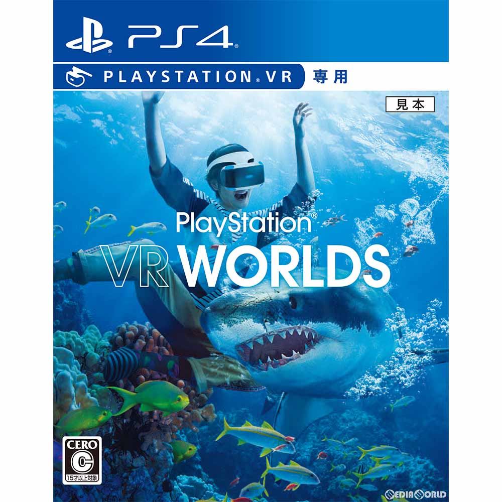 media world rakuten global market ps4 playstation vr worlds