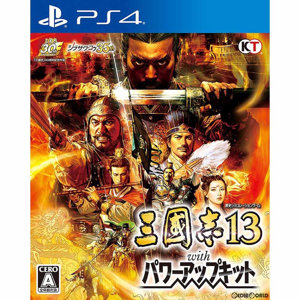 【新品即納】[PS4]三國志13 with パワーアップキット(三国志13withPUK) 通常版(20170216)