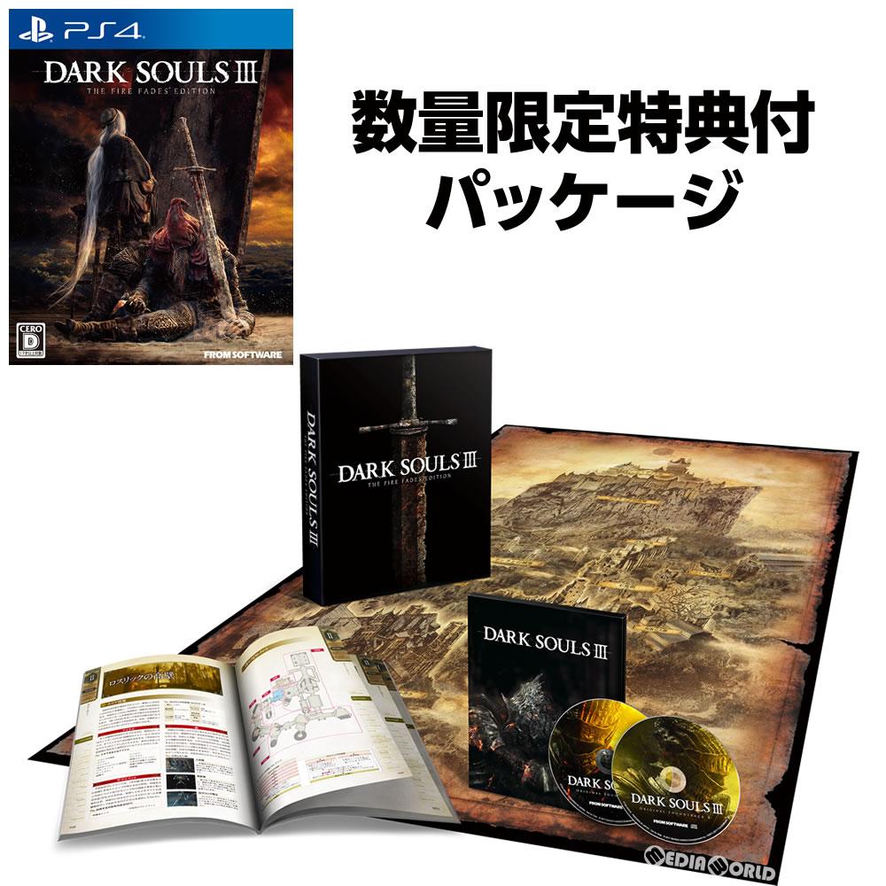 [PS4]DARK SOULS III THE FIRE FADES EDITION(dakusoru 3 zafaiafezuedishon)(20170420)