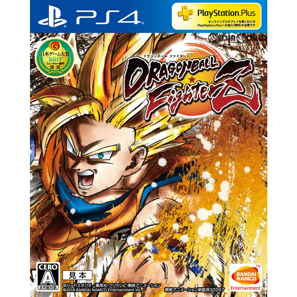A [PS4] luxurious 3 size! Dragon ball fighters with early purchase  privilege (DRAGON BALL FighterZ)(20180201)