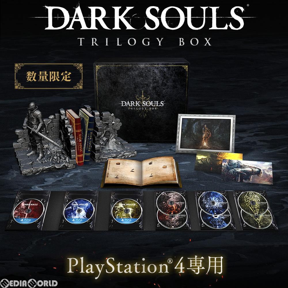 【新品即納】[PS4]DARK SOULS TRILOGY BOX(ダークソウル トリロジーボックス)(限定版)(20180524)