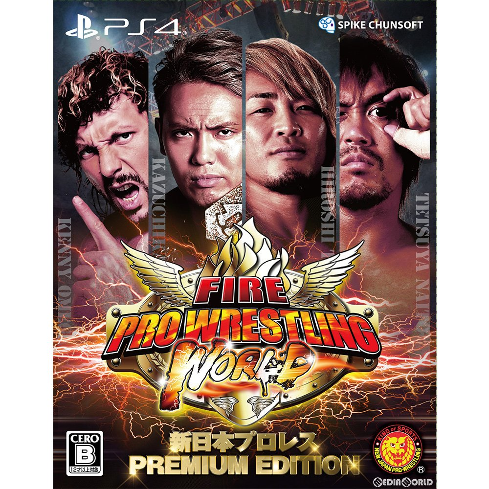 【新品即納】[PS4]予約特典付(公式コンプリートガイド 新日本プロレスレスラー名鑑) ファイヤープロレスリング ワールド(Fire Pro Wrestling World) 新日本プロレス PREMIUM EDITION(限定版)(20180809)