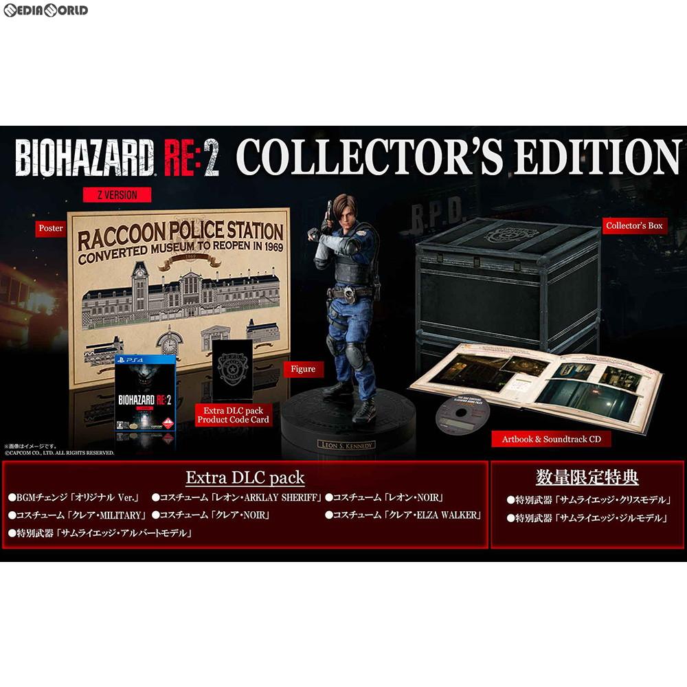 【予約前日発送】[PS4]BIOHAZARD RE:2 Z Version COLLECTOR'S EDITION(バイオハザード アールイー2 Zバージョン コレクターズエディション) 限定版(20190125)