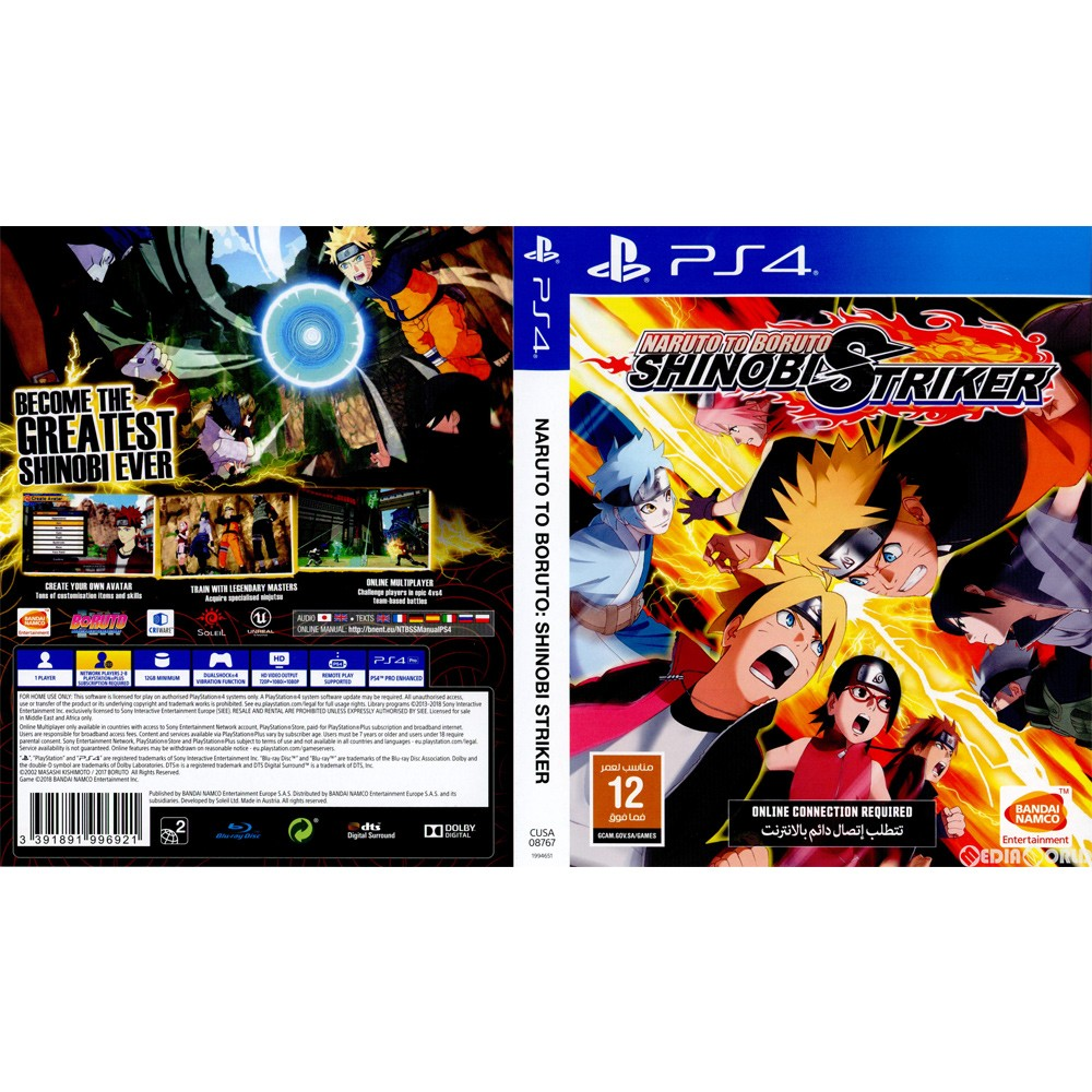 [PS4]Naruto to Boruto: Shinobi Striker (naruto toe bolt Shino screw try  car) (EU version) (CUSA-08767)(20180831)