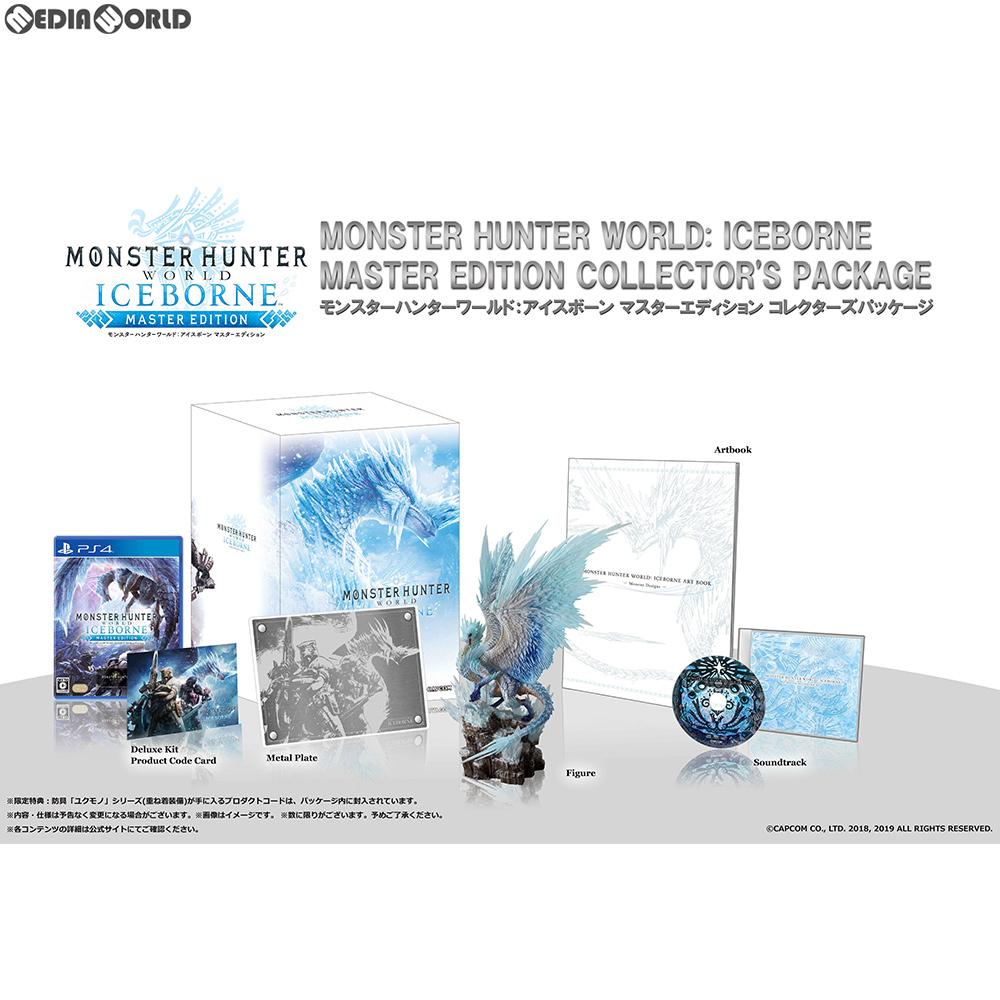 【予約前日発送】[PS4]モンスターハンターワールド:アイスボーン(MONSTER HUNTER WORLD: ICEBORNE/MHW:I) マスターエディション コレクターズパッケージ(限定版)(20190906)