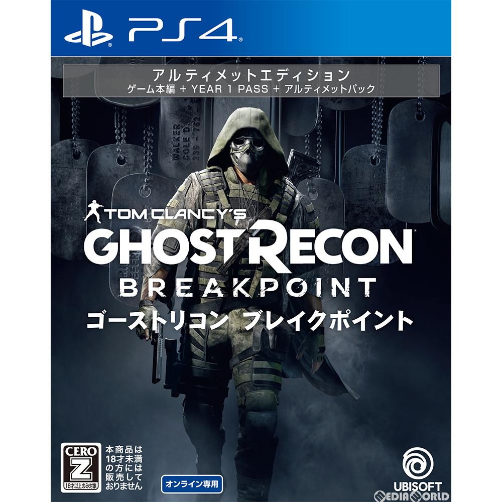 【予約前日発送】[PS4]先着予約特典付(クローズドβ アクセスコード + センティネルコープパック※メール配布予定) トムクランシーズ ゴーストリコン ブレイクポイント(Tom Clancy's Ghost Recon Breakpoint) アルティメットエディション(限定版)(20191001)