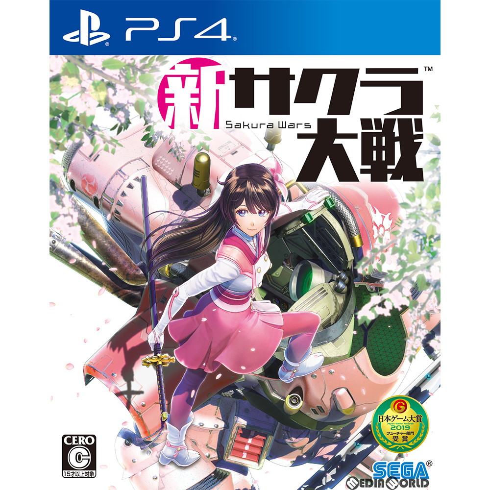 【中古】[PS4]新サクラ大戦 通常版(20191212)