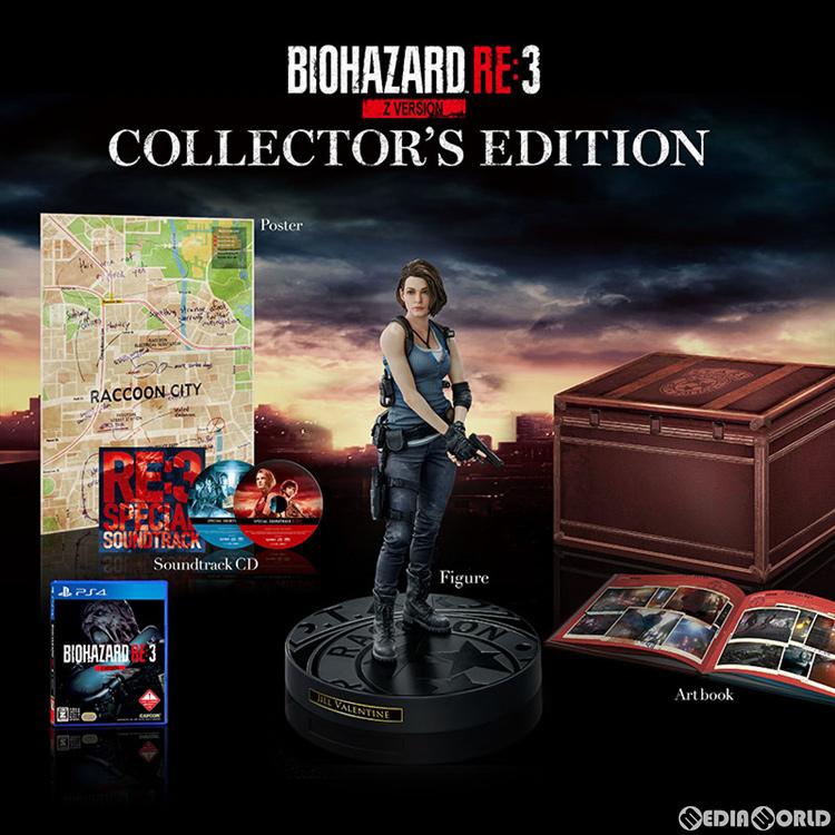 【新品即納】[PS4]数量限定特典付 BIOHAZARD RE:3 Z Version COLLECTOR'S EDITION(バイオハザード アールイー3 Zバージョン コレクターズエディション) 限定版(20200403)