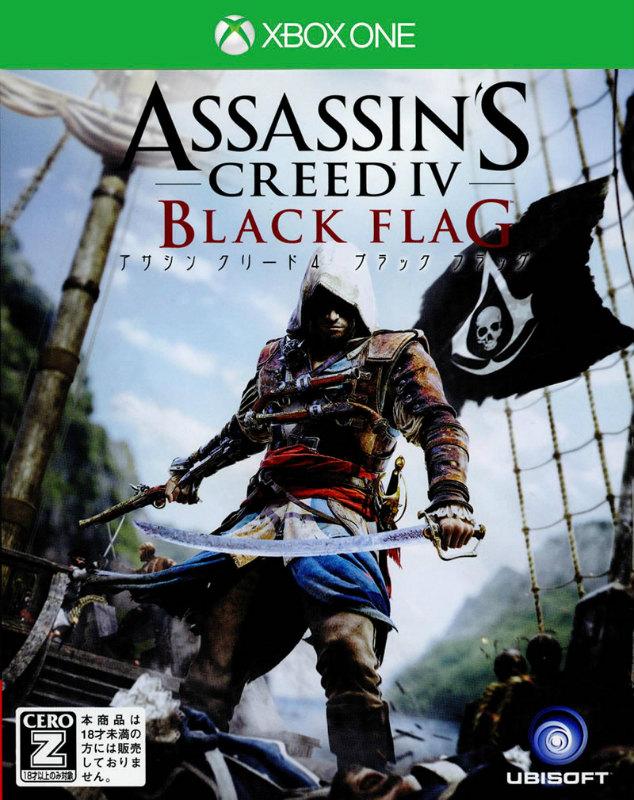 [XboxOne] Assassin's creed 4 black flag (Assassin's for Creed 4 BLACK FLAG) (20140904)