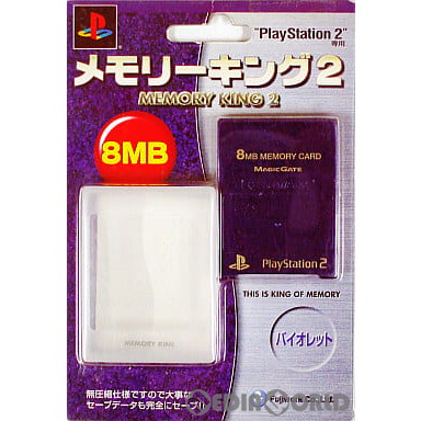 年中無休   ラッピング対応   Trade Safe 優良認定取得   プレゼント ギフト クリスマス 誕生日 ゲーム ソフト 本体 フィギュア エアガン 鉄道模型 Nゲージ おもちゃ プラモデル 買取 【中古】[ACC][PS2]PlayStation2専用 メモリーキング2(8MB) バイオレット ソニーライセンス商品 フジワーク(PXMC-BL)(20020401)