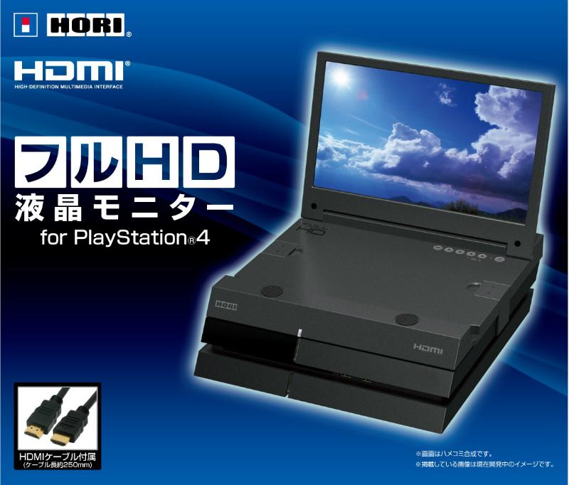 【中古】[ACC][PS4]フルHD 液晶モニター for PlayStation 4 HORI(PS4-014)(20140904)