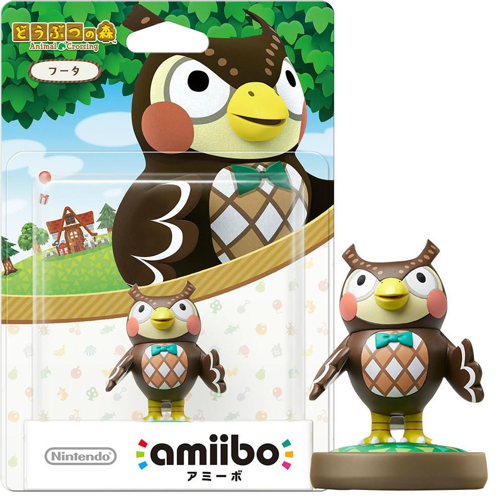 Acc Wiiuamiibo  E  A E  F E  Bc E  C Futa How Forest Series Of Hitting It Nintendo Nvl C Ajaj