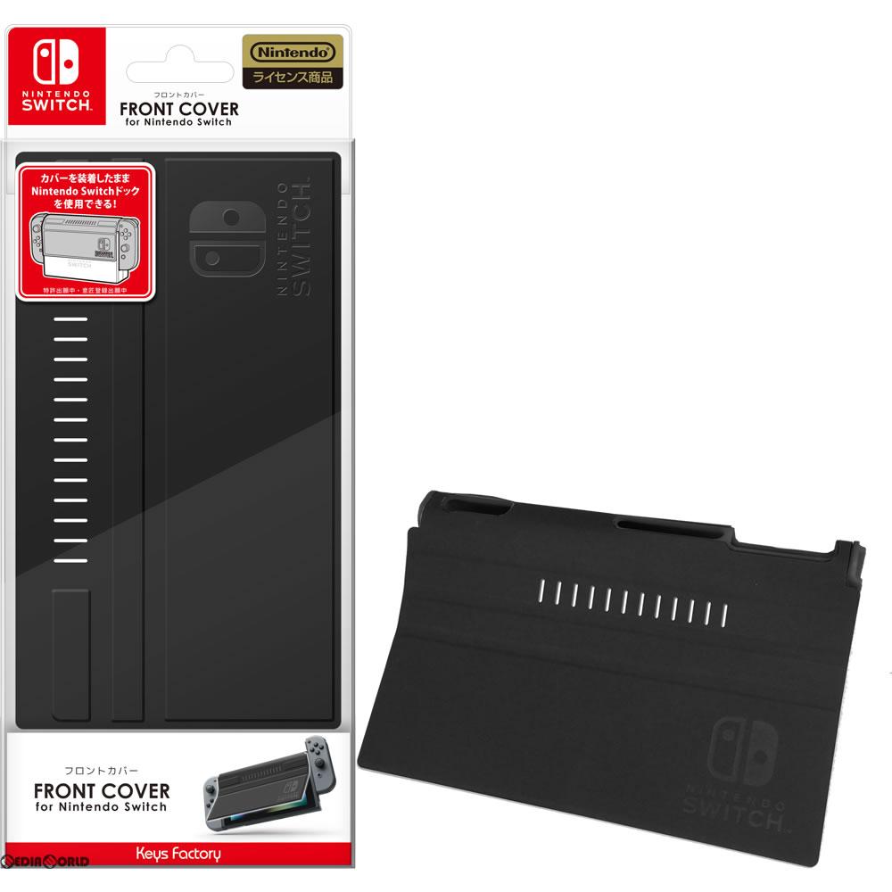 [ACC][Switch]前盖for任天堂Switch(任天堂开关)黑色键工厂(NFC-001-1)(2017年4月上旬)