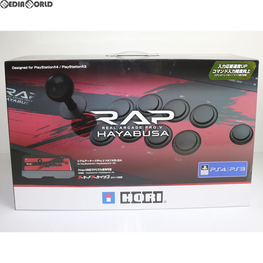 【中古】[ACC][PS4]リアルアーケードPro.V HAYABUSA(2017年モデル) for PlayStation4 / PlayStation3 / PC HORI(PS4-055)(20161222)