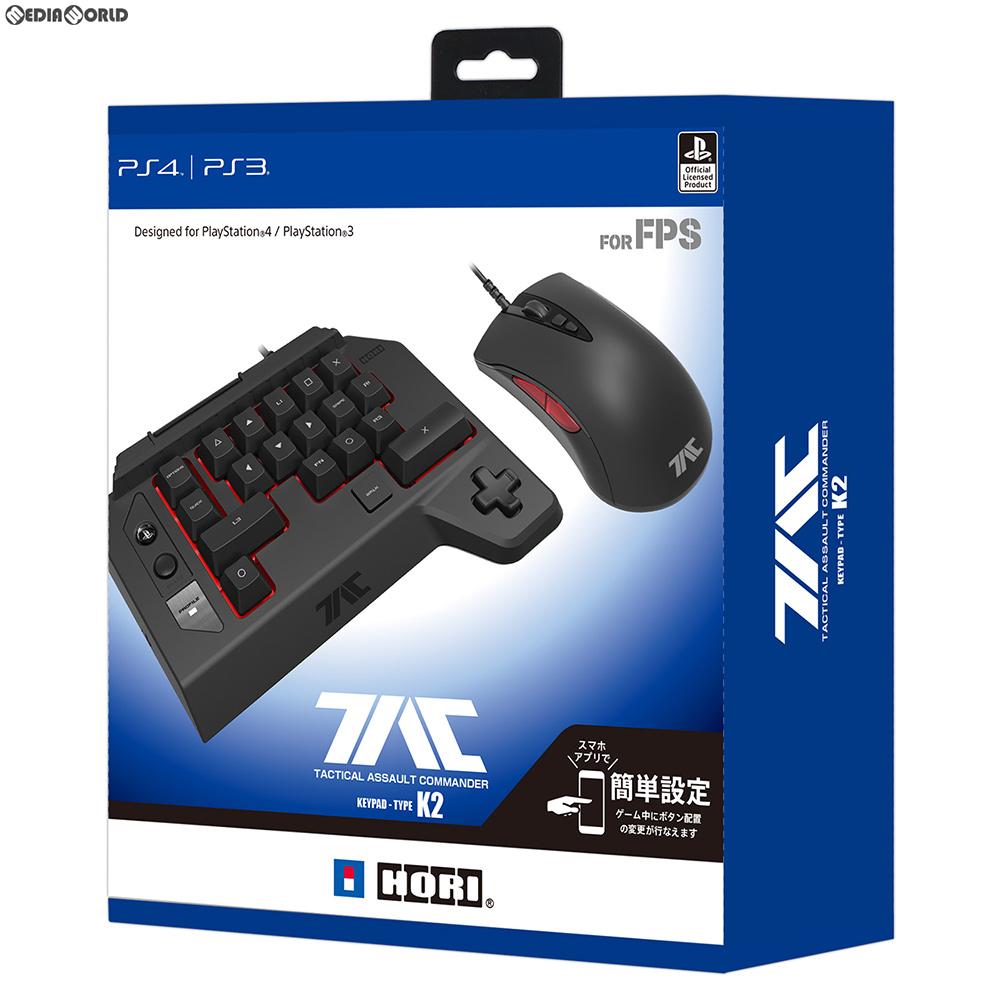 【新品即納】[ACC][PS4]タクティカルアサルトコマンダー キーパッドタイプ K2 for PlayStation4 / PlayStation3 / PC HORI(PS4-124)(20181011)