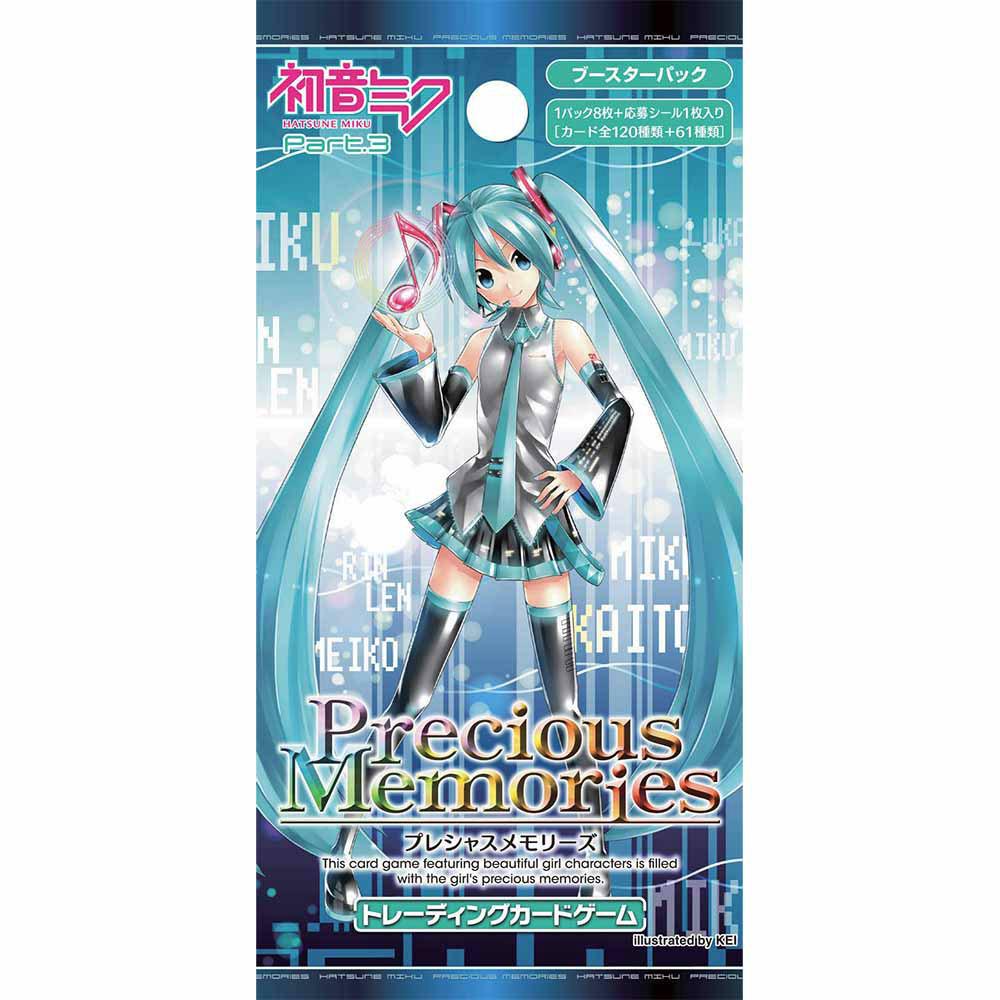 "[BOX][TCG]初版(在1張PR卡)pureshasumemorizu""初音米庫Part.3""升壓器包(20包)(20150309)"