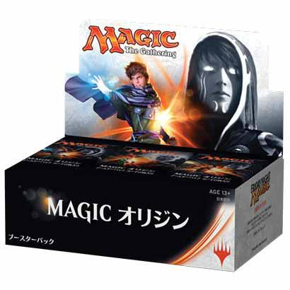 【新品即納】[BOX][TCG]MTG マジック・ザ・ギャザリング マジック・オリジン ブースターパック(日本語版)(36パック)(20150717)