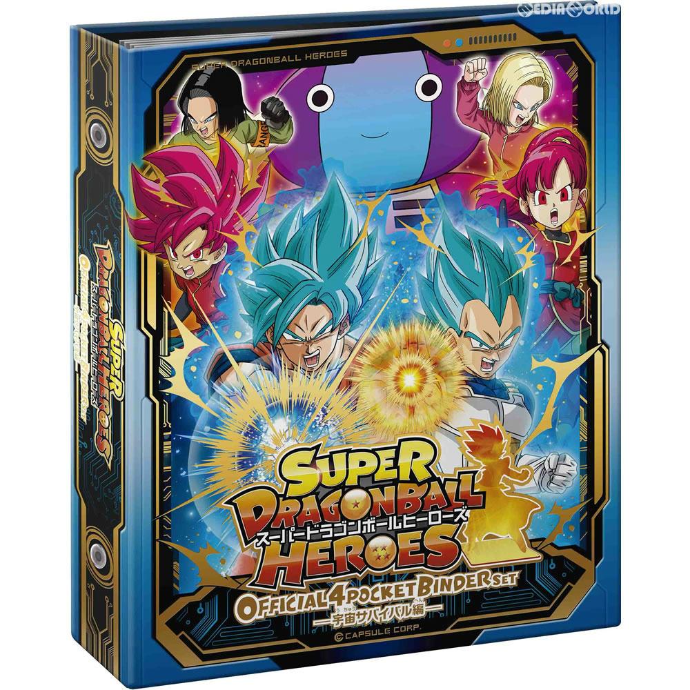 Media World: [TCG] SDBH Supermarket Dragon Ball Heroes