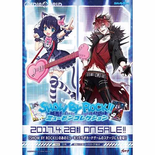 【新品即納】[カートン][TCG]SHOW BY ROCK!!(ショウバイロック!!) ミューモンコレクション Vol.01(SBC-SB01)(16BOX)(20170428)