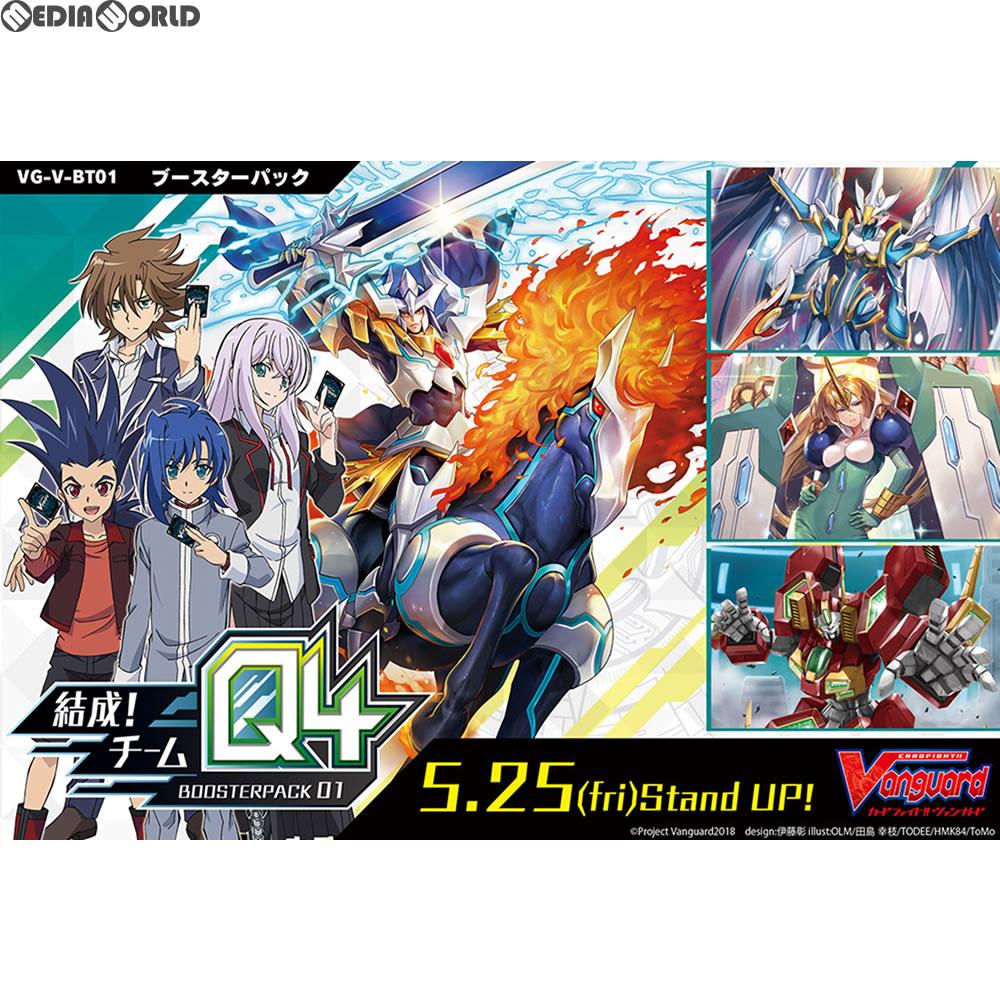 【新品】【お取り寄せ】[BOX][TCG]カードファイト!! ヴァンガード ブースターパック第1弾 結成!チームQ4(VG-V-BT01)(16パック)(20180525)