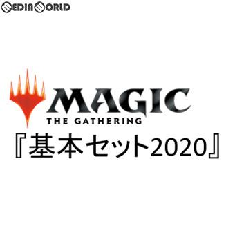 【予約発売日発送】[カートン][TCG]MTG マジック:ザ・ギャザリング 基本セット2020(Core set 2020) ブースターパック(英語版)(6BOX)(20190712)