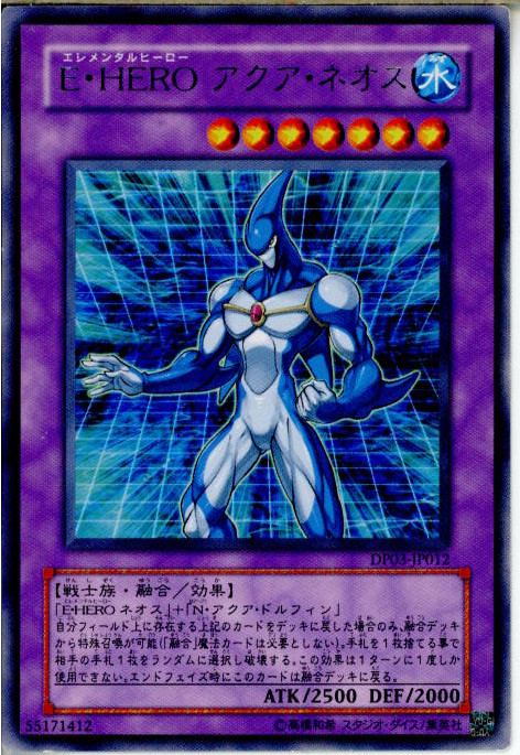 It is [TCG] game king DP03-JP012R E, HERO aqua Neos [for the play]