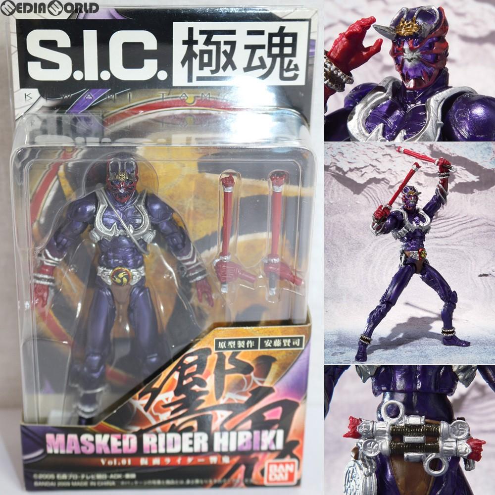 "BANDAI japanese KAMEN RIDER fiqure S.I.C SPECIAL /""ND HIBIKI"