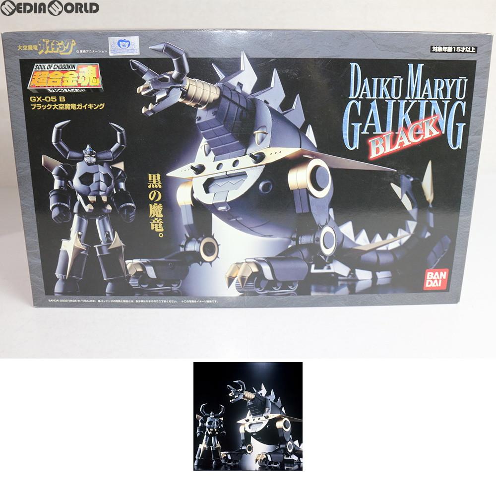【中古】[TOY]超合金魂GX-05B ブラック大空魔竜ガイキング 完成品TOY バンダイ(20020228)