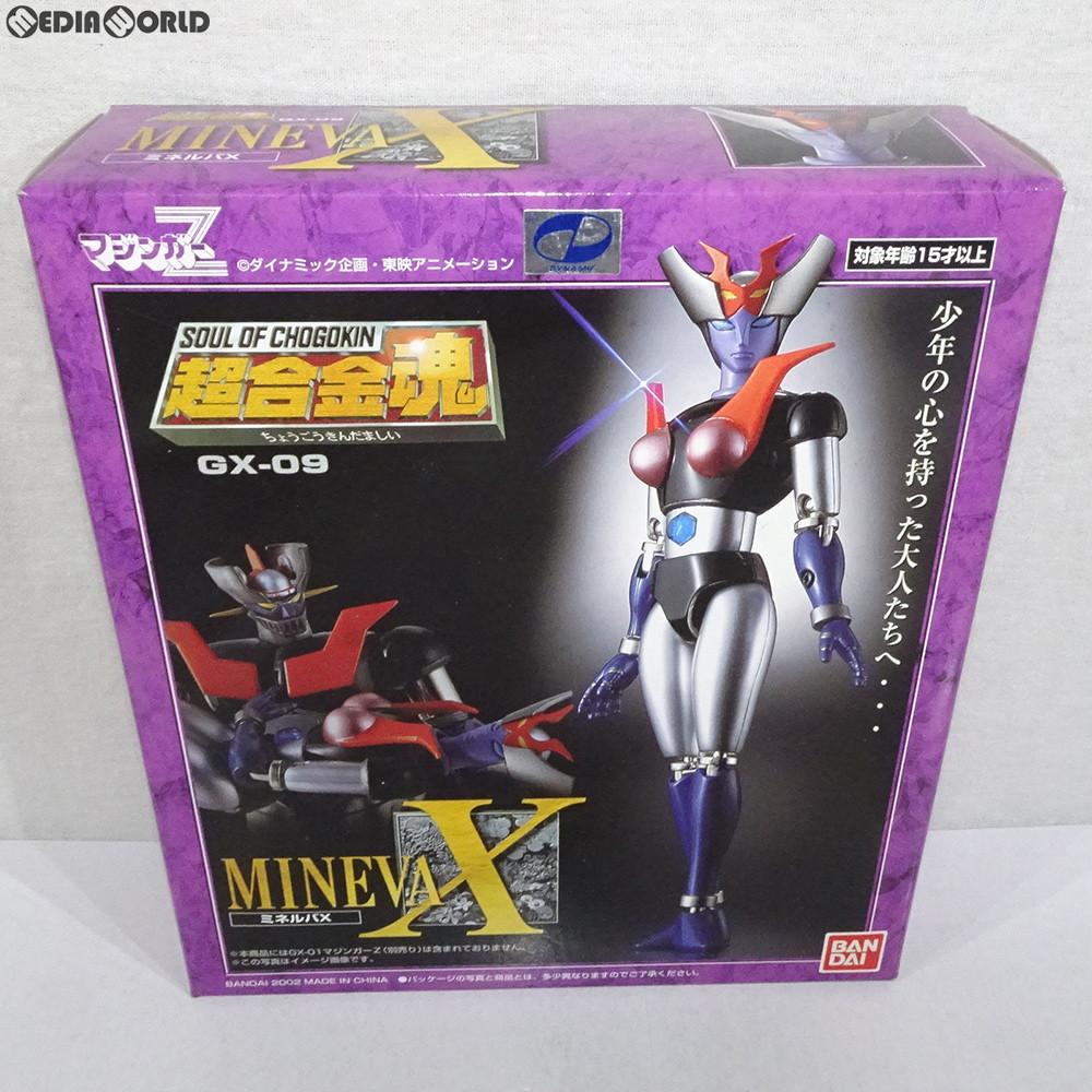 [TOY]超合金魂 GX-09 ミネルバX マジンガーZ 完成トイ バンダイ(20020228):メディアワールド 販売&買取SHOP