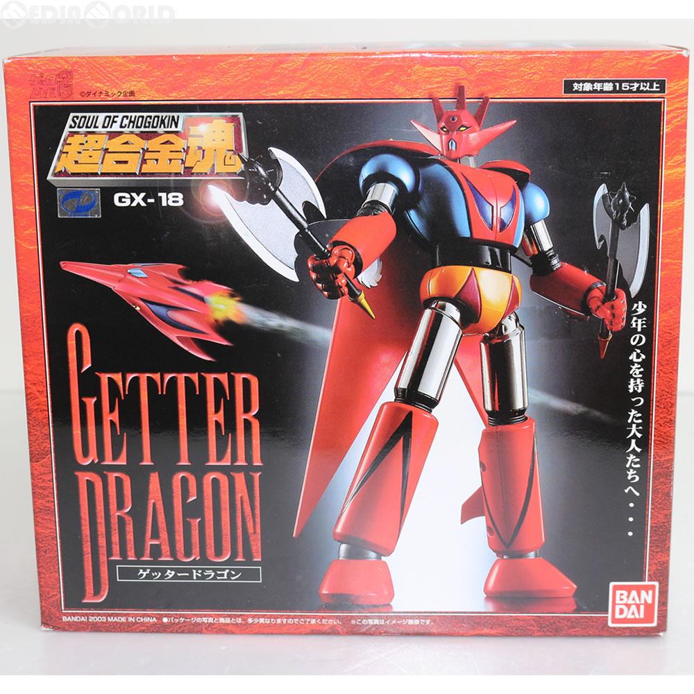 【中古】[未開封][TOY]超合金魂GX-18 ゲッタードラゴン ゲッターロボ 完成トイ バンダイ(20031120)