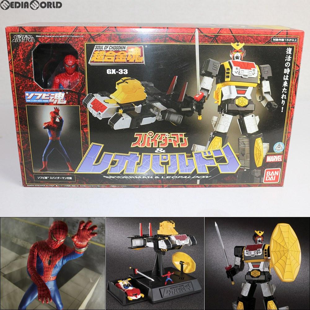 【中古】[TOY]超合金魂GX-33 レオパルドン&スパイダーマン 完成品 バンダイ(20060831)