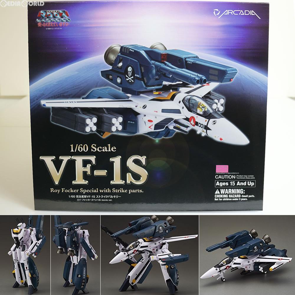 【中古】[TOY]1/60 完全変形VF-1S ストライクバルキリー(ロイ・フォッカースペシャル)movie ver. 超時空要塞マクロス 愛・おぼえていますか アルカディア(20160828)